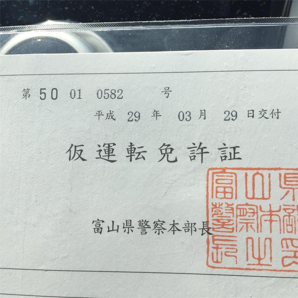 f:id:ueno-kenji:20170405124654j:image