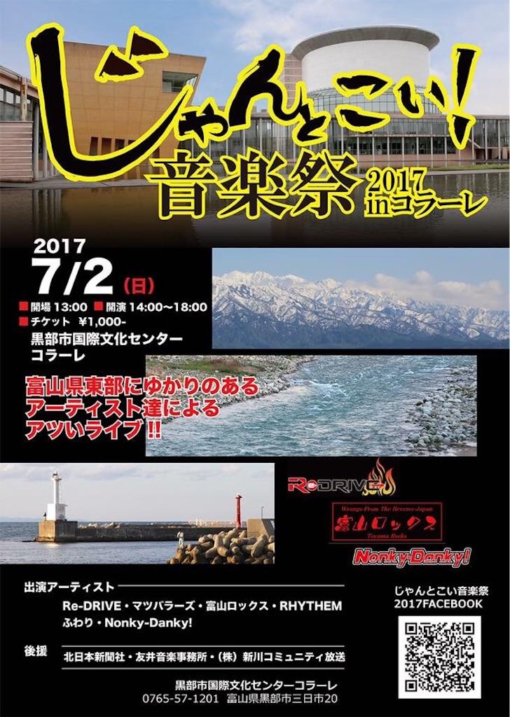 f:id:ueno-kenji:20170516173718j:image