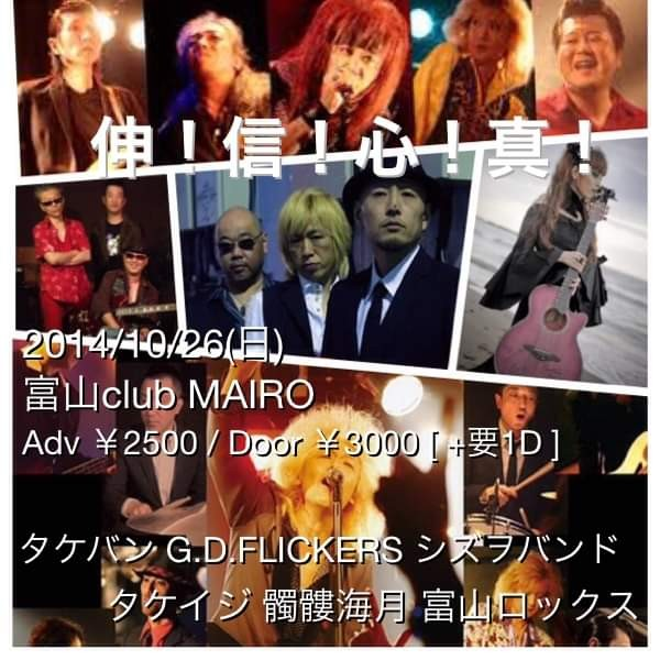 f:id:ueno-kenji:20181024201520j:image