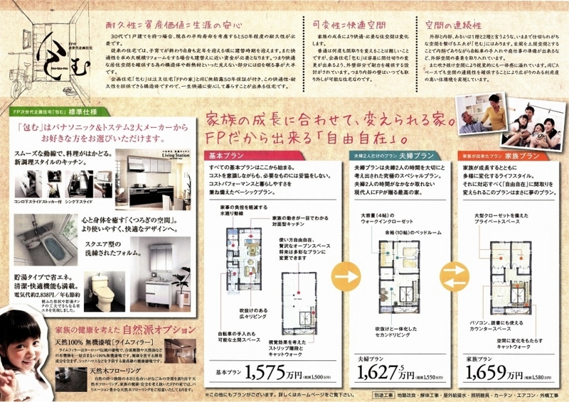 ファイル 12-2.jpg