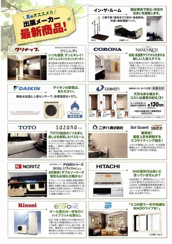 ファイル 23-2.jpg