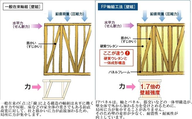 ファイル 48-5.jpg