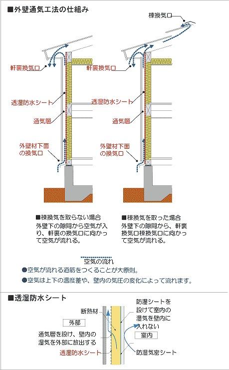 ファイル 56-1.jpg