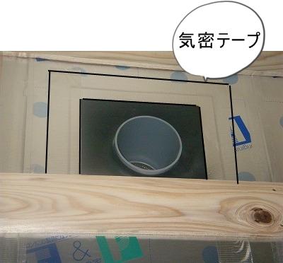 ファイル 7-3.jpg