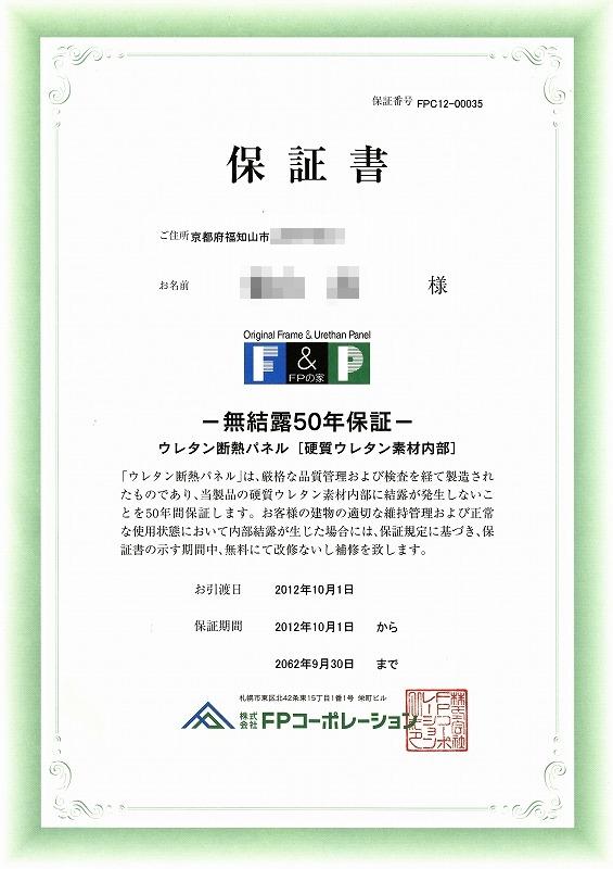 ファイル 89-1.jpg