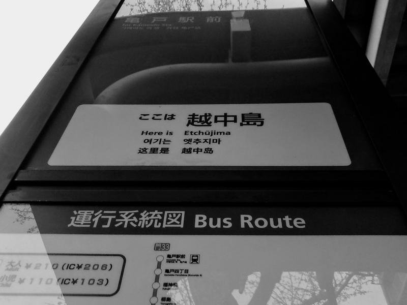 https://cdn-ak.f.st-hatena.com/images/fotolife/u/ueno_neco/20180404/20180404162533.jpg