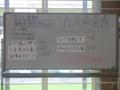 20101207105630