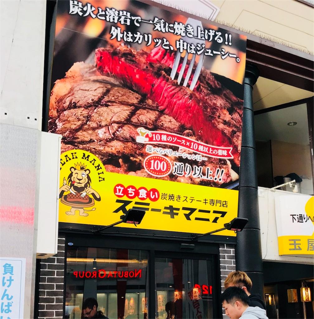 f:id:uenokatsuhiro:20180211130814j:image