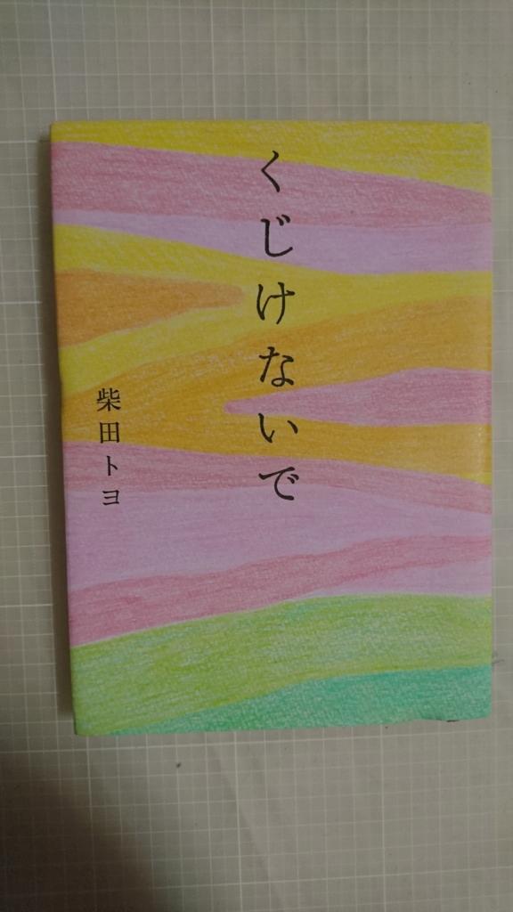 f:id:uenokoeda:20160927022100j:plain