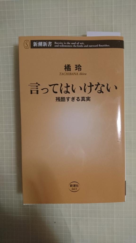 f:id:uenokoeda:20160927023448j:plain