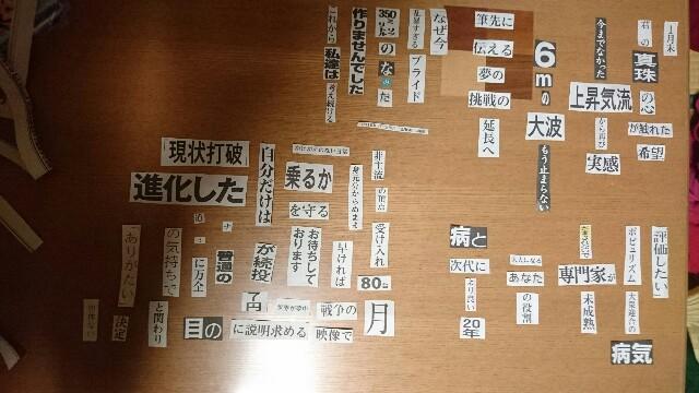 f:id:uenokoeda:20170102021148j:image