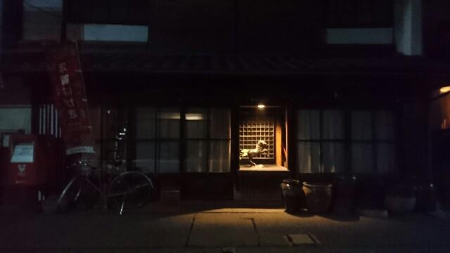 f:id:uenokoeda:20170212225808j:image