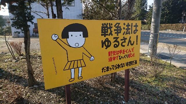 f:id:uenokoeda:20170305111749j:image