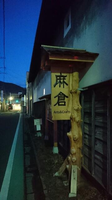 f:id:uenokoeda:20170324133525j:image