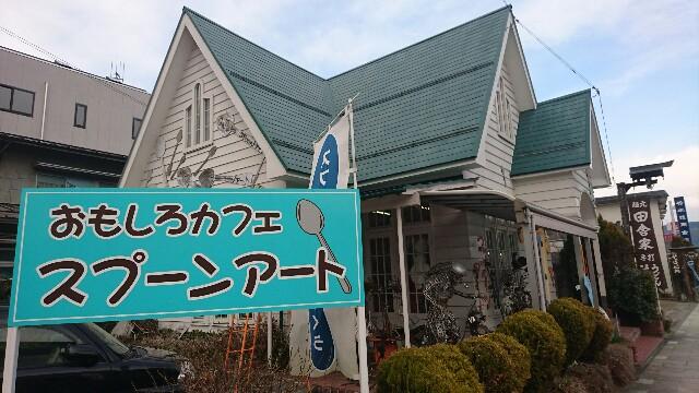 f:id:uenokoeda:20170328234621j:image