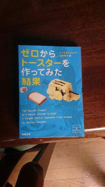 f:id:uenokoeda:20170510174756j:image