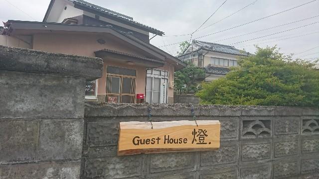 f:id:uenokoeda:20170627100405j:image