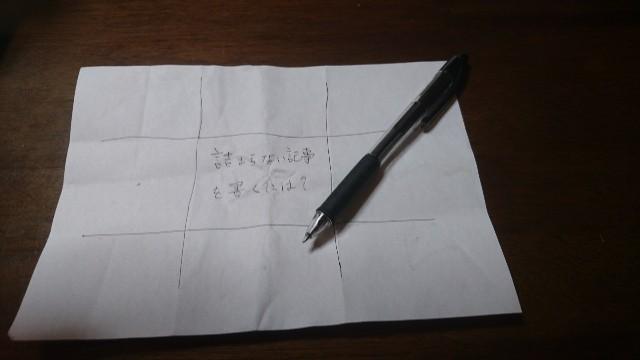 f:id:uenokoeda:20170715230945j:image