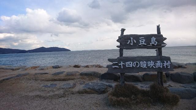 f:id:uenokoeda:20180111143336j:image