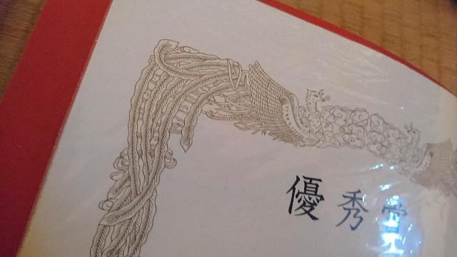 f:id:uenokoeda:20180222104505j:image