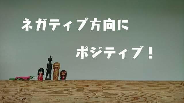 f:id:uenokoeda:20180330085204j:image