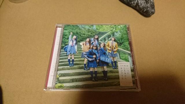 f:id:uenokoeda:20180413010554j:image