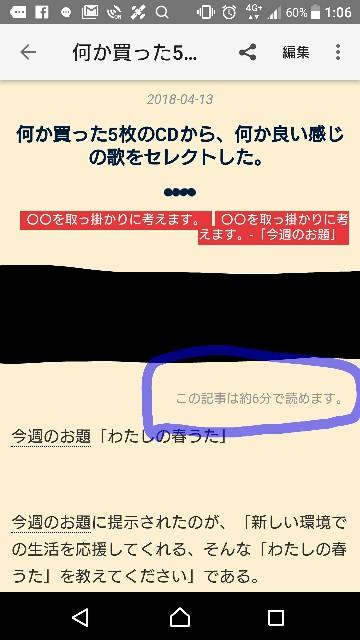 f:id:uenokoeda:20180414011200j:image