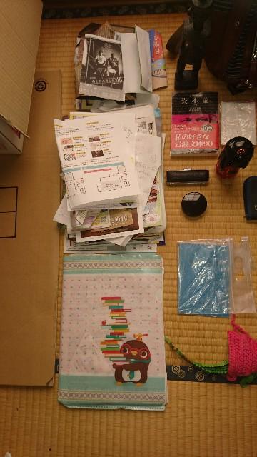 f:id:uenokoeda:20180426100856j:image