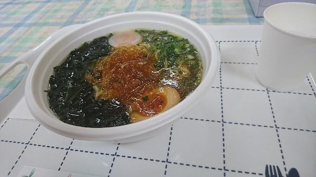 f:id:uenokoeda:20180430053547j:image