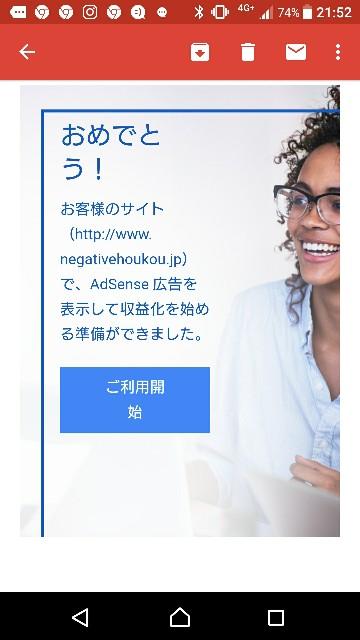 f:id:uenokoeda:20181116234537j:image
