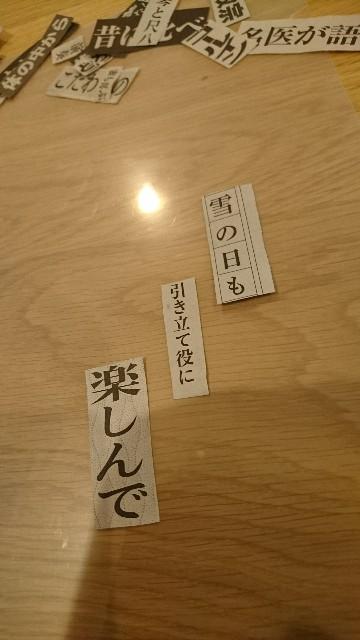 f:id:uenokoeda:20181217225627j:image