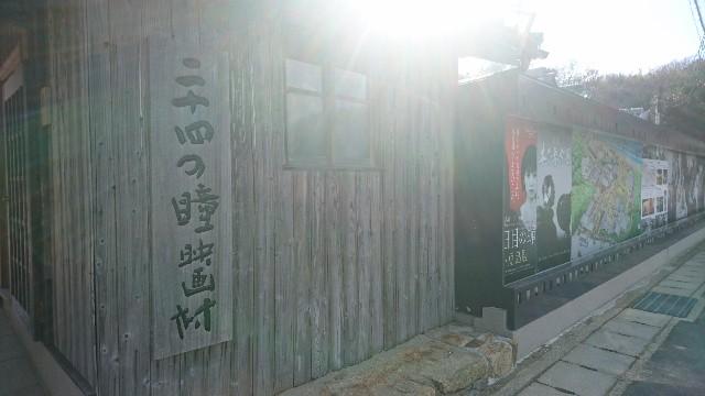 f:id:uenokoeda:20181219235714j:image