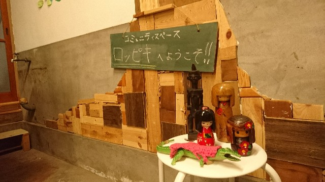 f:id:uenokoeda:20181225235603j:image
