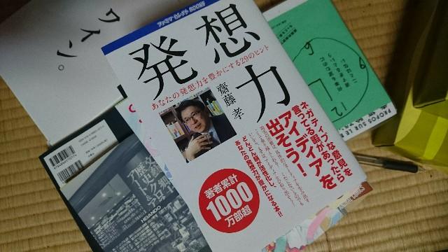 f:id:uenokoeda:20190106231506j:image
