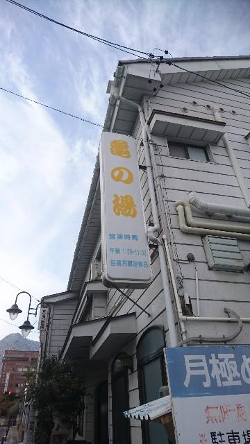 f:id:uenokoeda:20190113012230j:image