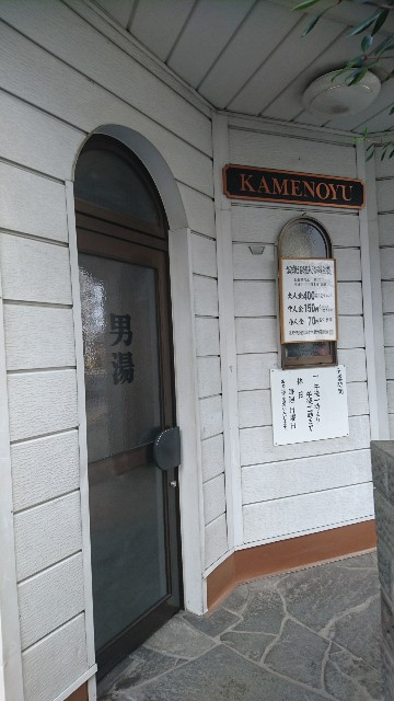 f:id:uenokoeda:20190113012351j:image