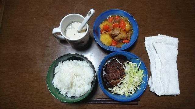 f:id:uenokoeda:20190129094024j:image