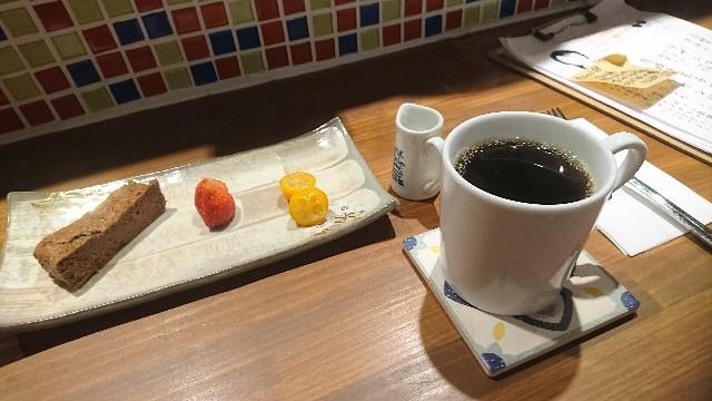 f:id:uenokoeda:20190303110517j:image