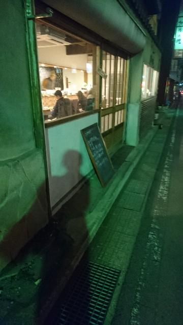 f:id:uenokoeda:20190320103026j:image