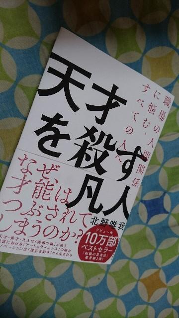f:id:uenokoeda:20190326090521j:image