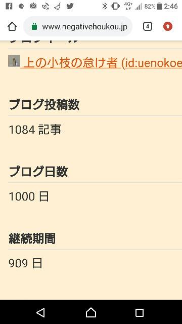 f:id:uenokoeda:20190629024706j:image