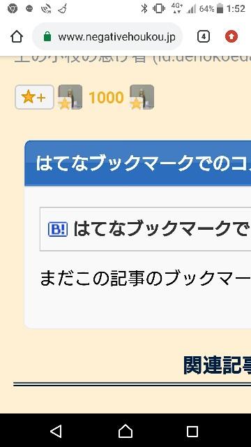 f:id:uenokoeda:20190707165222j:image