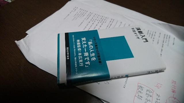 f:id:uenokoeda:20190803042728j:image