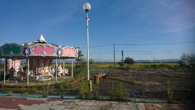 f:id:uenokoeda:20190921232530j:image