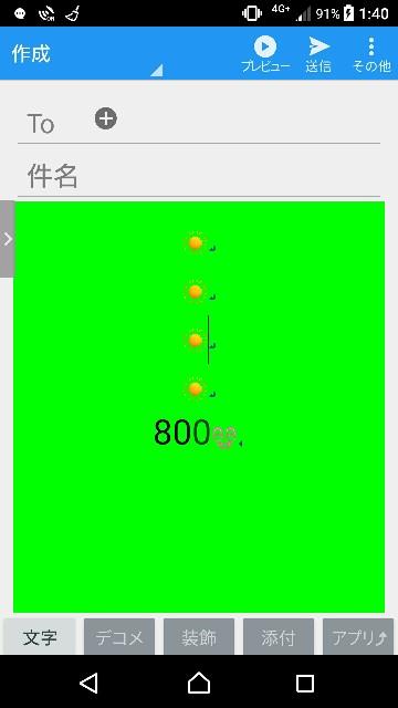 f:id:uenokoeda:20190926014127j:image