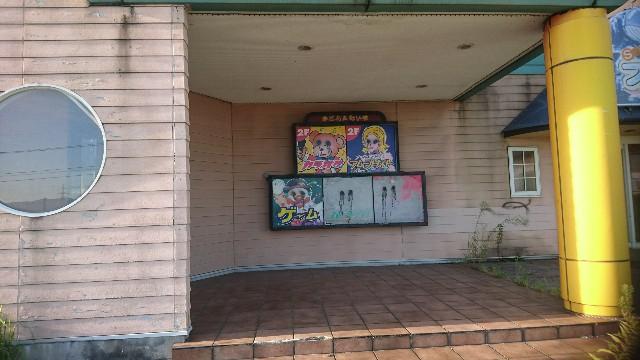 f:id:uenokoeda:20190927140723j:image