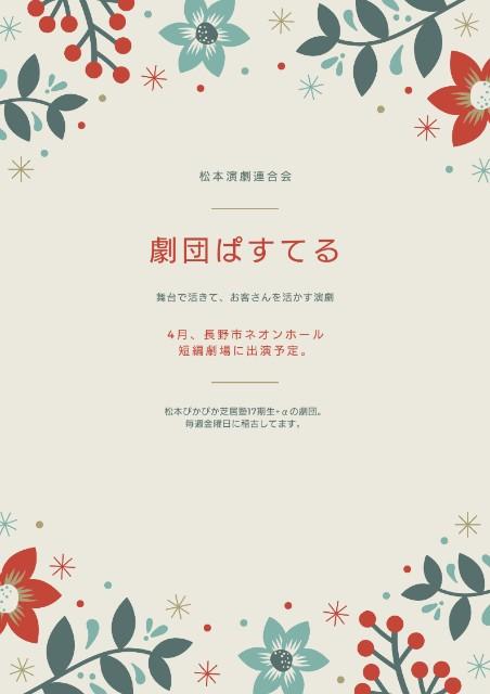f:id:uenokoeda:20191120113147j:image