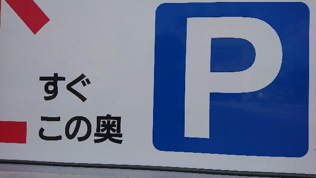 f:id:uenokoeda:20210803014428j:image