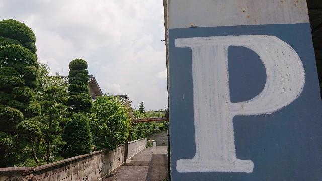 f:id:uenokoeda:20210803014523j:image
