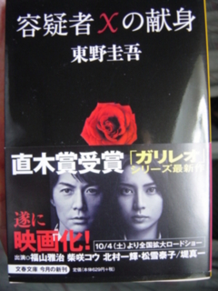 f:id:uenoshuichi:20080919220243j:image